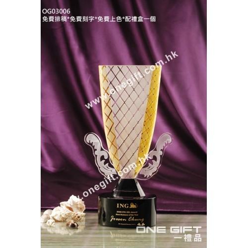 OG03006 高級水晶獎盃