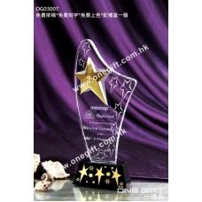 OG03007 金屬星形高級水晶獎盃