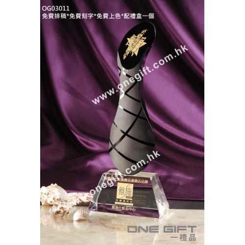 OG03011 流線形水晶獎盃