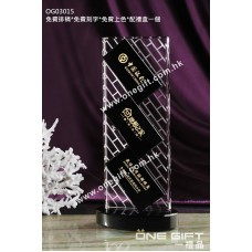 OG03015 長方形水晶獎座