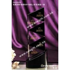 OG03029 長方形水晶獎座