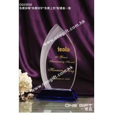 OG03050 樹葉形帆船水晶獎座
