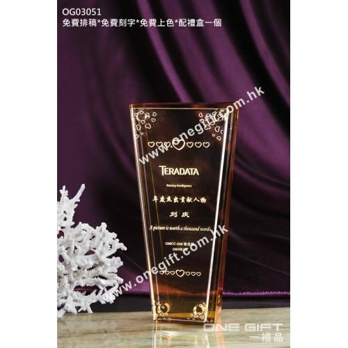 OG03051 梯形水晶獎座