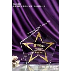OG03063 星形水晶獎座