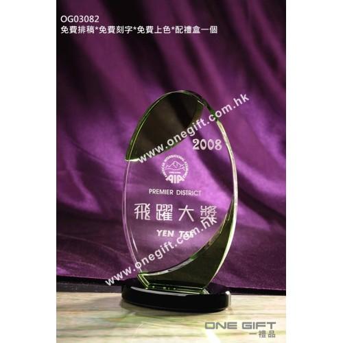 OG03082 圓形水晶獎座