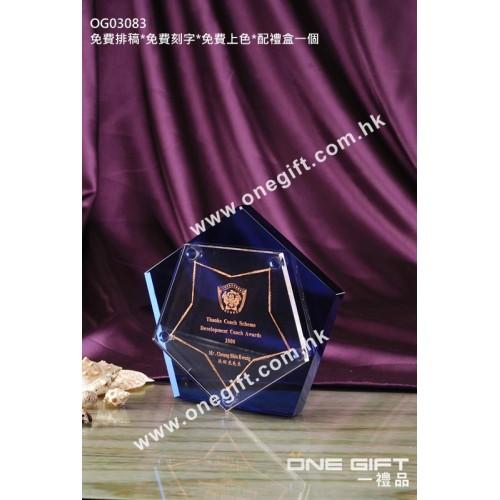 OG03083 五角星形水晶獎座