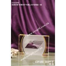 OG03088 長方形水晶獎座