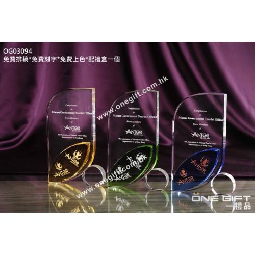 OG03094 樹葉形水晶獎座