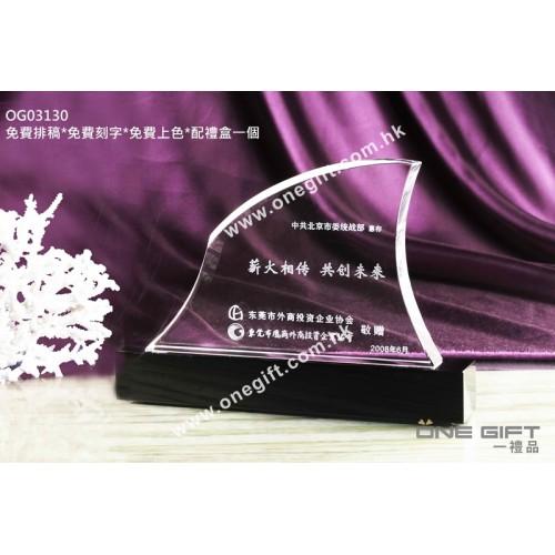 OG03130 流線形水晶座