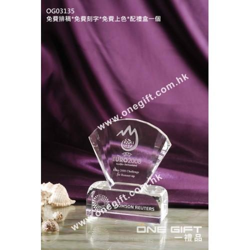 OG03135 全透明扇形水晶座