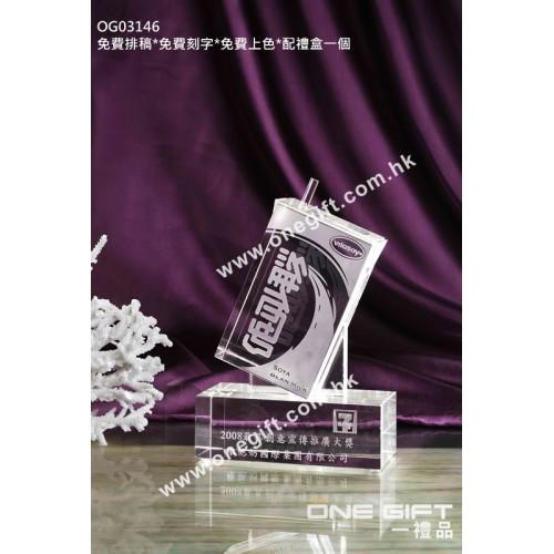 OG03146 特別造型的水晶維他奶