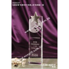 OG03147 高身星星水晶獎座