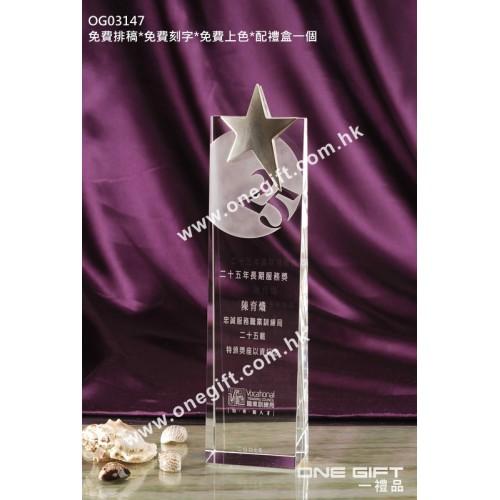 OG03147 高身金屬星星水晶獎座