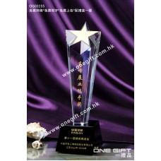 OG03155 極具份量的星形水晶獎座