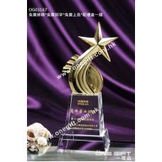 OG03167 高級金屬星星水晶獎座