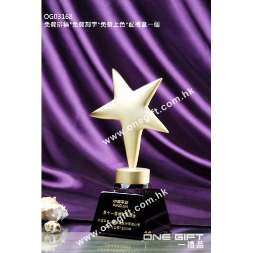 OG03168 金屬星星水晶獎座