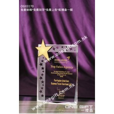 OG03170 長方形星星水晶獎座