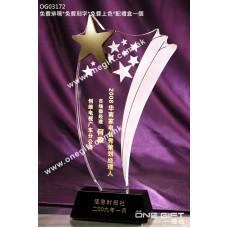 OG03172 金屬星星水晶獎座