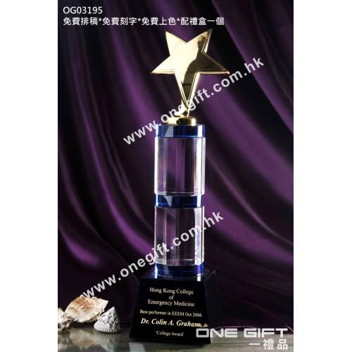 OG03195 六角柱星形水晶獎座