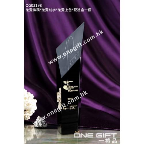 OG03198 高雅的全黑水晶獎座