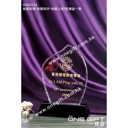OG03214 外形獨特的水晶獎座