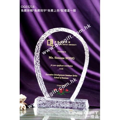 OG03216 外形獨特的水晶獎座