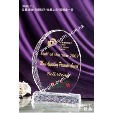 OG03217 外形獨特的水晶獎座
