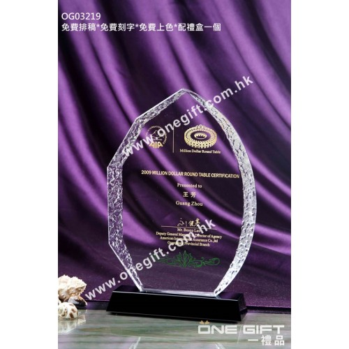 OG03219 外形獨特的水晶獎座