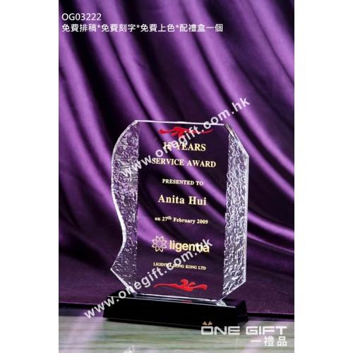 OG03222 外形獨特的水晶獎座