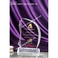 OG03225 外形獨特的水晶獎座