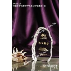 OG03228 外形獨特的水晶獎座