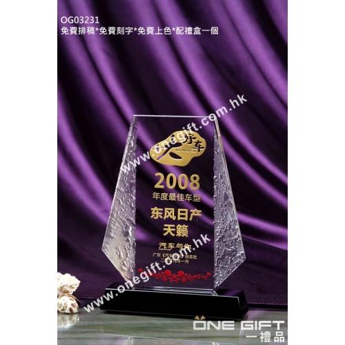OG03231 外形獨特的水晶獎座
