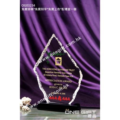 OG03234 外形獨特的水晶獎座