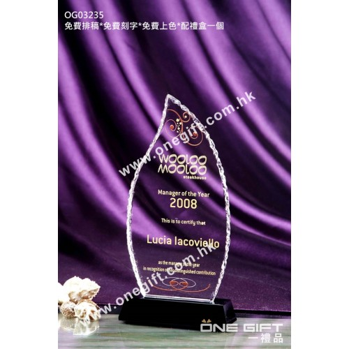 OG03235 外形獨特的水晶獎座
