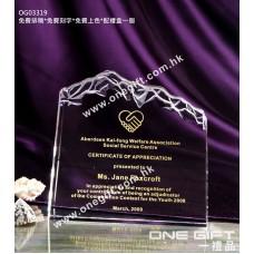 OG03319 冰山外形水晶獎座