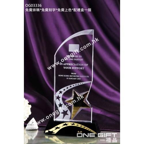 OG03336 金屬星星水晶獎座