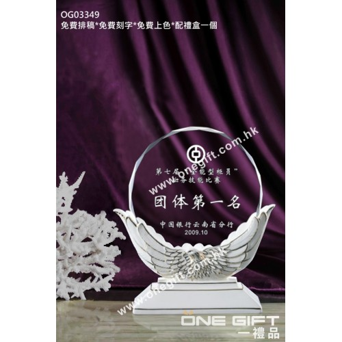 OG03349 雙飛翼白色陶瓷水晶座