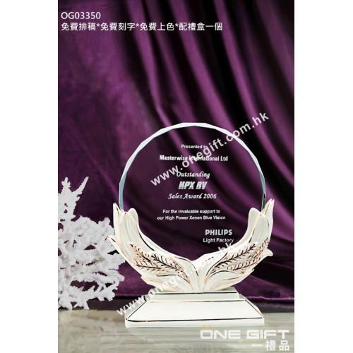 OG03350 麥穗花紋白色陶瓷水晶座
