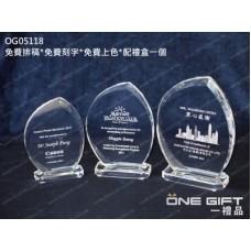 OG05118 樹葉形水晶獎座