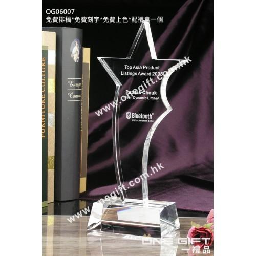OG06007 全透明星星水晶紀念獎座