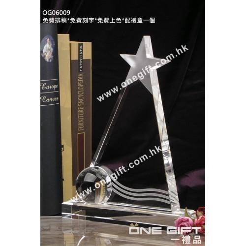 OG06009 全透明星星水晶獎座
