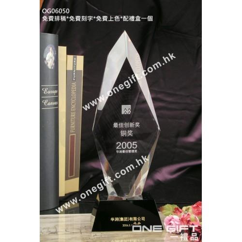 OG06050 菱形水晶座