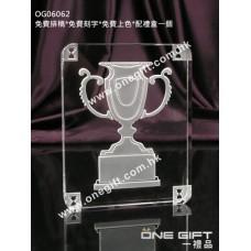 OG06062 全透明方形獎盃水晶