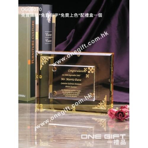 OG06070 方形琥珀色紀念水晶