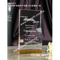 OG06071 方形水晶紀念水晶