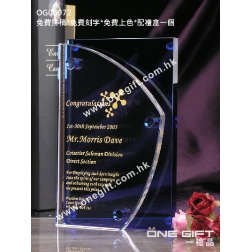 OG06072 藍色紀念水晶座