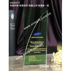 OG06073 綠色紀念水晶座
