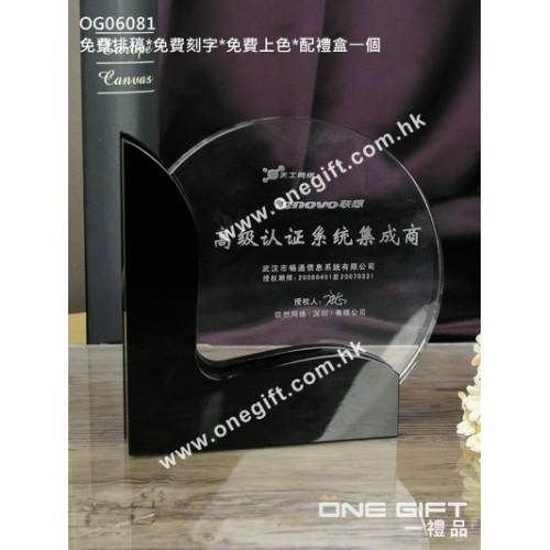 OG06081 圓形紀念水晶配黑水晶底座