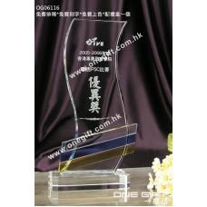 OG06116 波浪形狀水晶紀念座