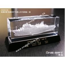 OG06158 內雕船水晶座